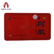 阿胶铁盒生产|医疗药品铁盒定制 NC2694