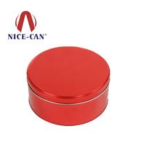 圆形马口铁盒|化妆品小铁盒|润唇膏铁盒 NC2495