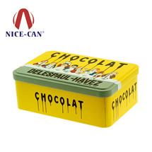 方形马口铁盒定制 NC2111