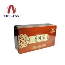 普洱茶铁罐|茶叶铁罐定制 NC2579
