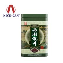 马口铁茶叶罐 NC2608