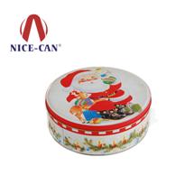圆形铁盒定制 NC2674A