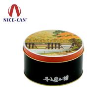 食品包装铁罐 NC2551A