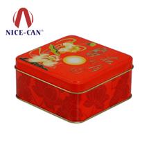 方形月饼盒定制 NC2622