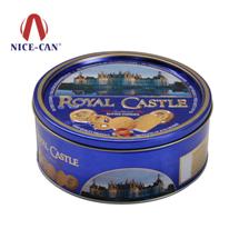 膨化食品铁罐 NC2962