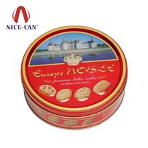饼干铁盒 NC2969