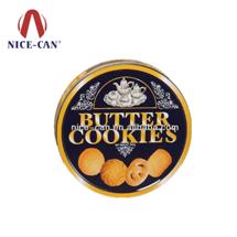 饼干铁盒定制 NC3011