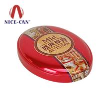 月饼铁盒 NC3040