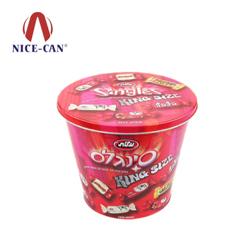 马口铁糖果包装 NC2420
