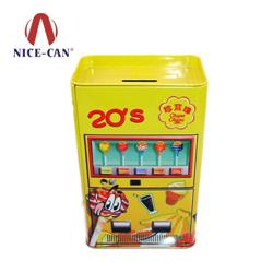 方形铁罐定制 NC2303
