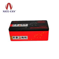枸杞铁盒定制 NC2558