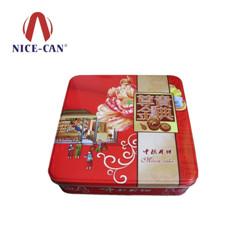 高档月饼盒|马口铁月饼盒定制|月饼铁盒 NC2922
