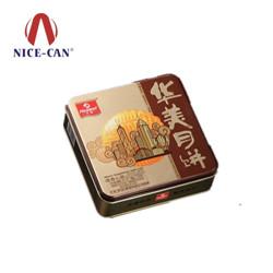 马口铁月饼盒|月饼包装盒|高档月饼铁盒 NC2930