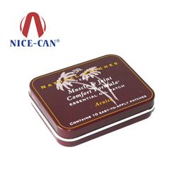 便携式药丸|药膏|创可贴|胶囊小铁盒 NC3131