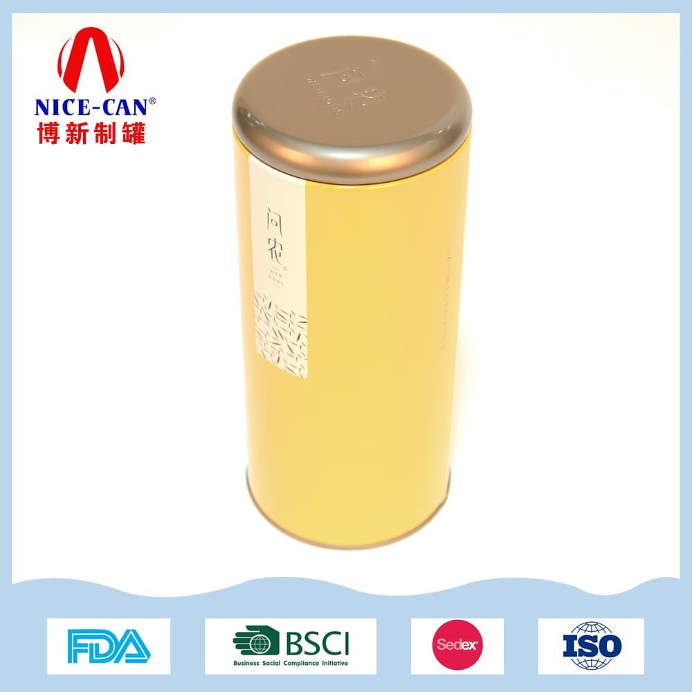 圆形通用茶叶铁盒包装|马口茶叶铁罐 NC2849D-013