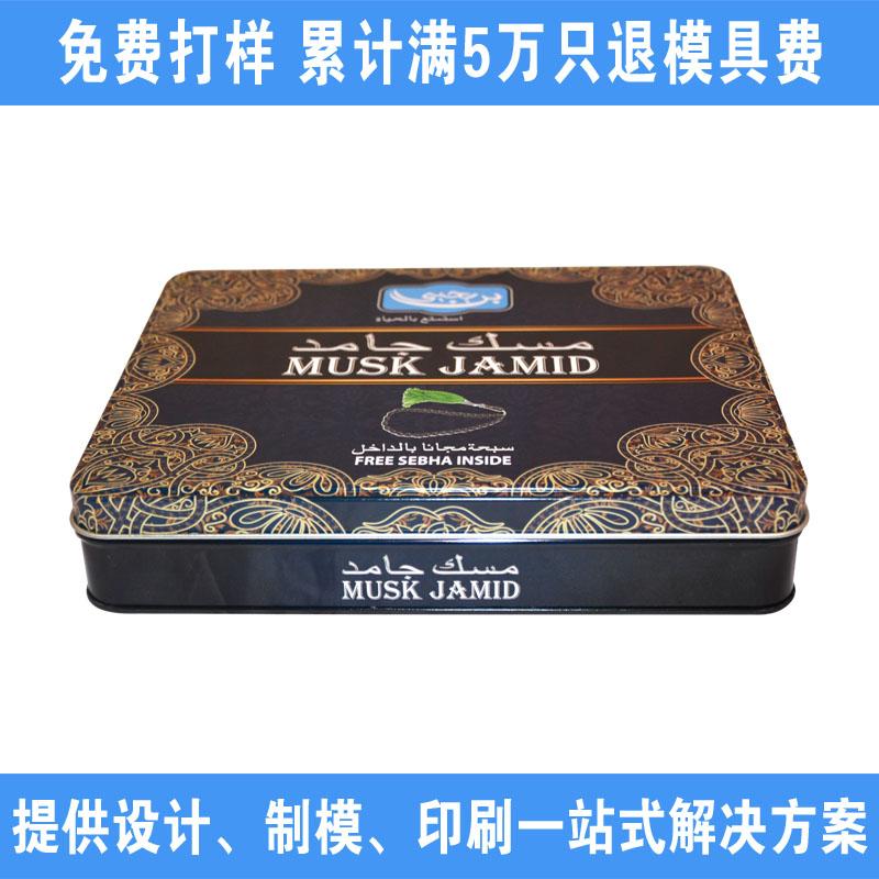 医药保健品铁盒包装|长方形保健品礼盒包装NC2777