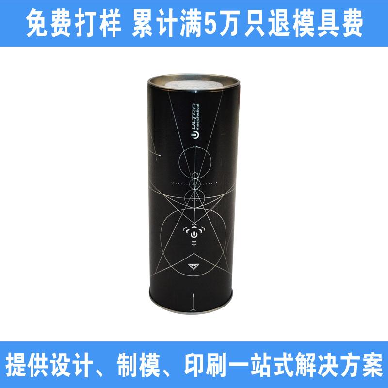 马口铁酒罐| 圆形红酒包装铁盒 NC2898A