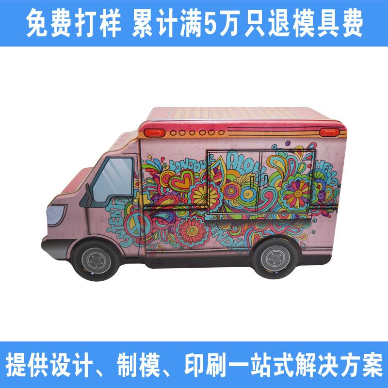 厂家定做车仔罐|马口铁创意糖果铁盒 NC2948