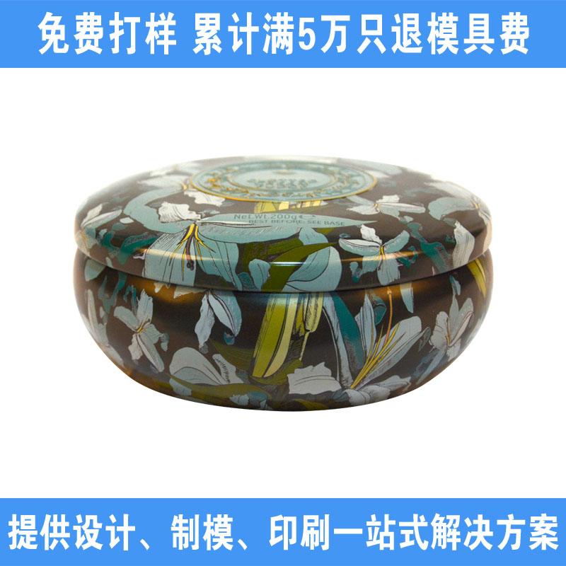 厂家定制马口铁化妆品铁盒包装 | 圆形创意手工皂金属包装 NC2827