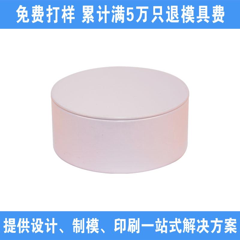 定制食品铁盒|圆形饼干糖果金属盒|铁罐厂家供应 NC3013A