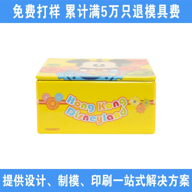 方形马口铁盒定制|食品铁盒包装 NC3069