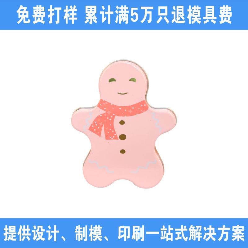 雪人铁罐|圣诞礼品盒定做 NC3164