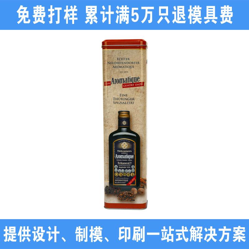 厂家定做酒罐铁盒| 圆形红酒包装铁盒 NC3186