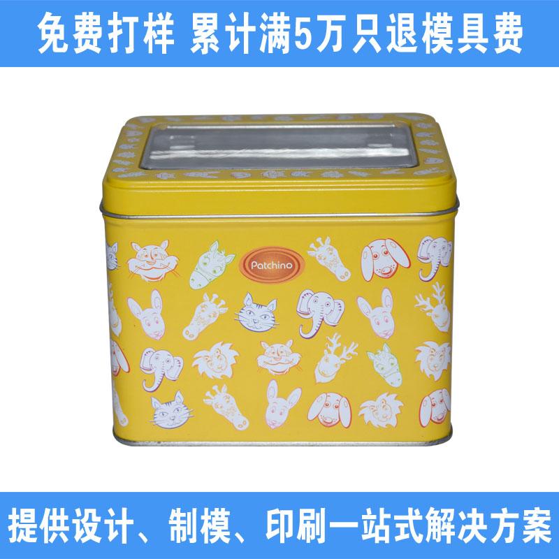 开窗铁盒| 宠物粮食铁盒包装|通用铁盒  NC2585H