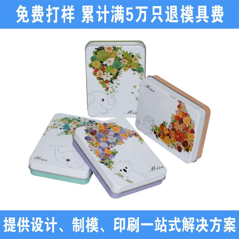 方形铁盒定做|食品铁盒|通用铁盒包装  NC2877A