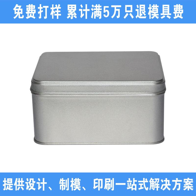 长方形铁盒|无印刷铁盒|通用铁盒  NC2585