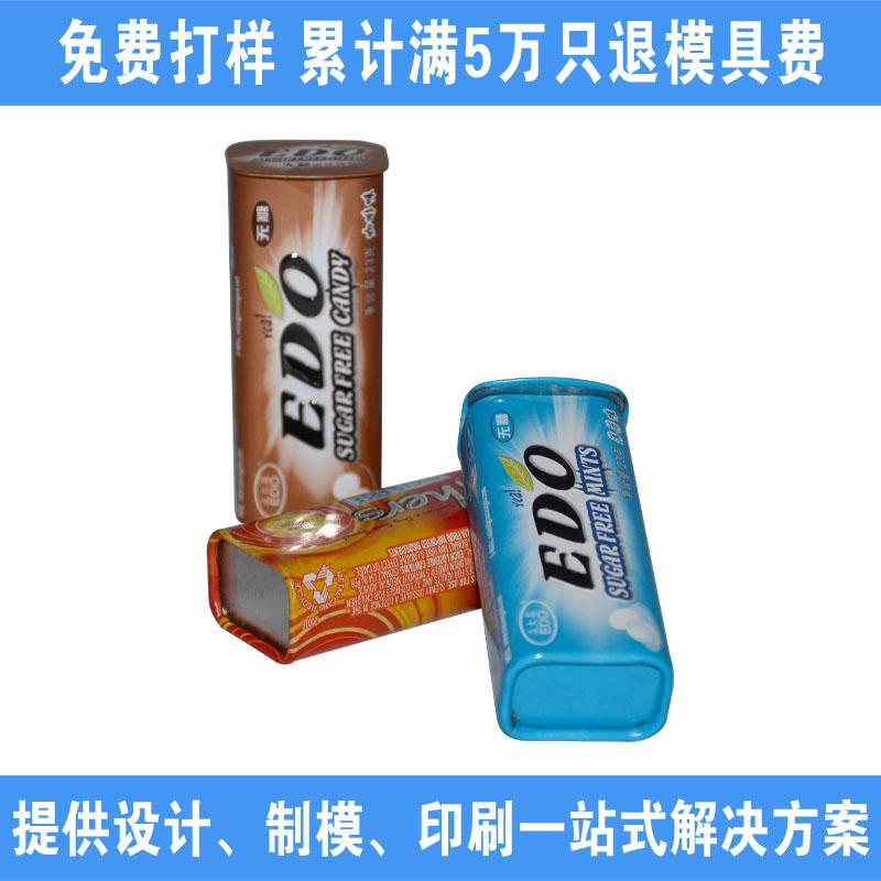 薄荷糖铁盒|口香糖铁盒包装 NC2782