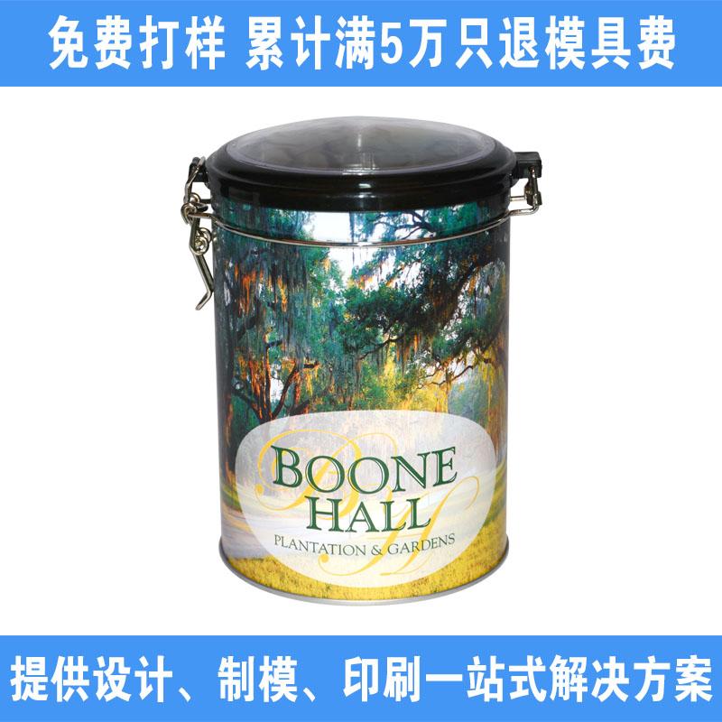 带耳朵茶叶铁盒|马口铁茶叶包装铁罐  NC2002B