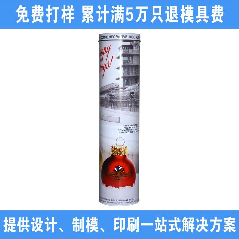 高档红酒铁盒包装|出口酒盒包装定制  NC2571A
