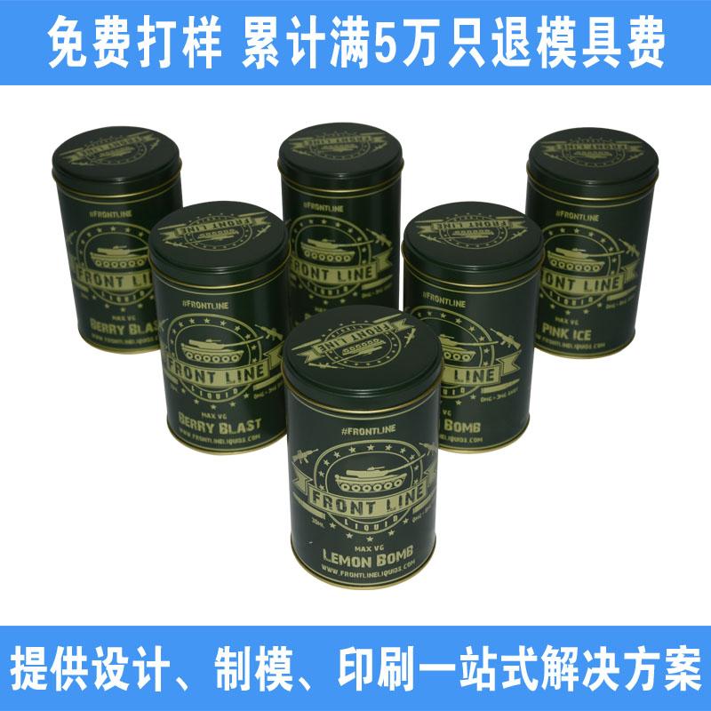 礼品茶叶铁罐|绿茶铁盒包装 NC2849B