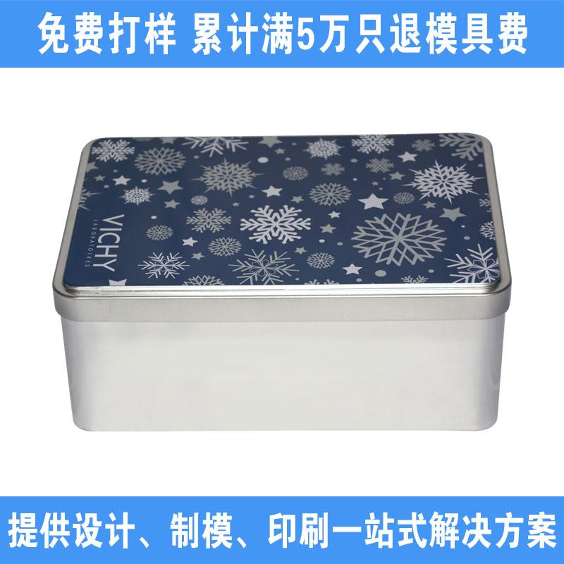 方形铁盒| 储物铁盒 NC3191