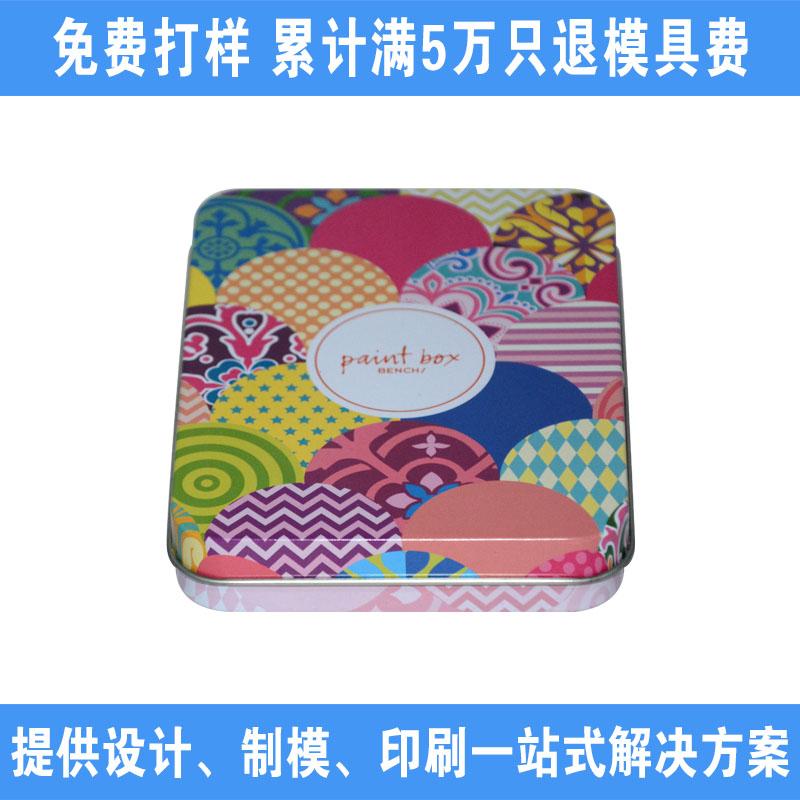 颜料盒子包装|方形铁罐|马口铁盒 NC2610