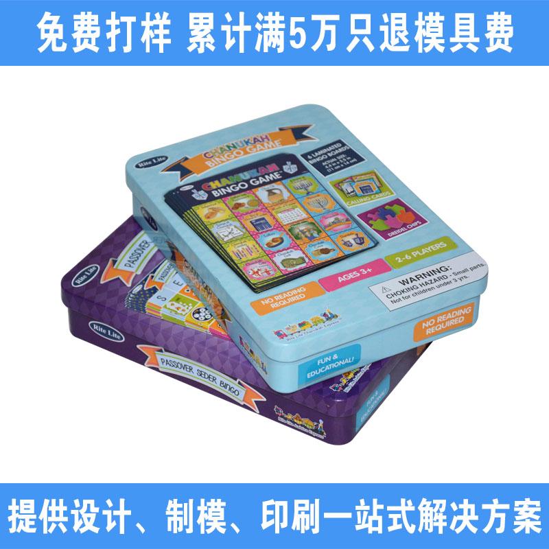 纸牌游戏铁盒|游戏铁盒包装|游戏卡包装 NC2684