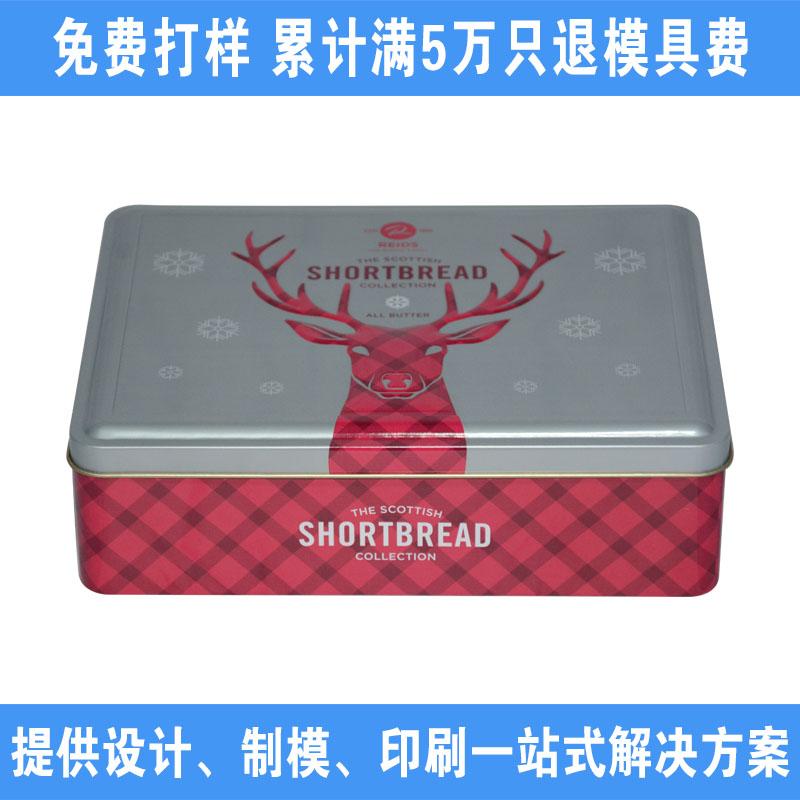 饼干铁盒|苏格兰黄油酥饼铁盒包装|马口铁饼干盒 NC2846B