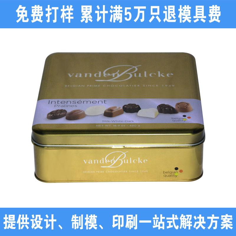 巧克力铁罐|方形马口铁盒|礼品铁盒子定制   NC3112