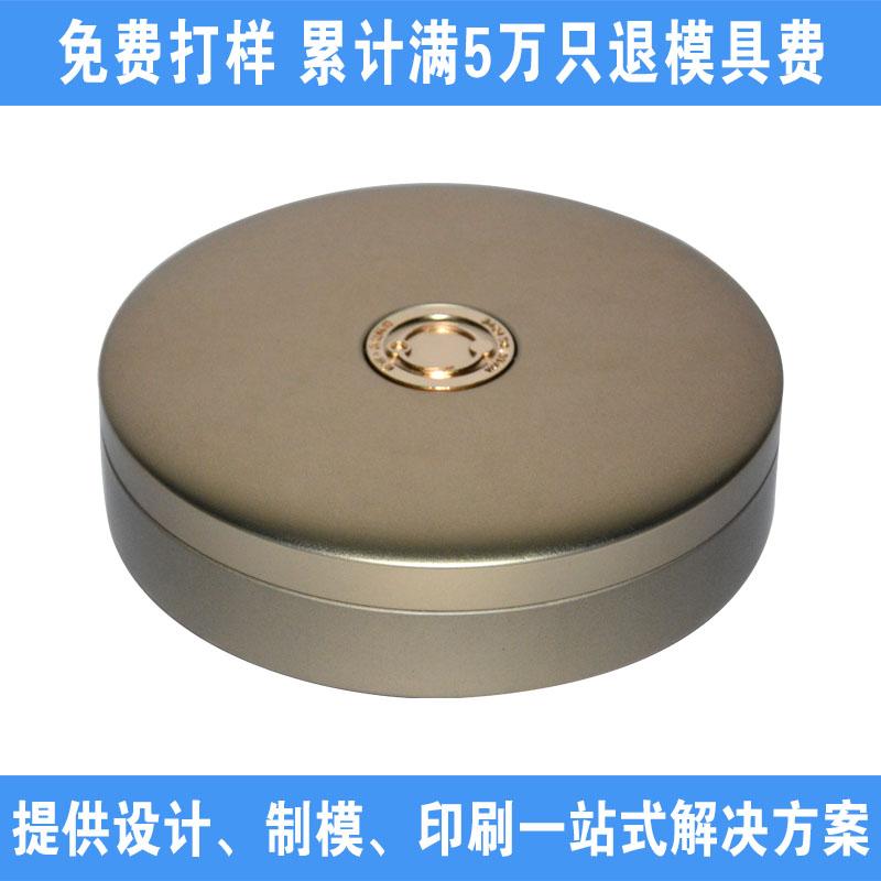 圆形铁盒包装 铁盒子定制 礼品铁罐子  NC3170
