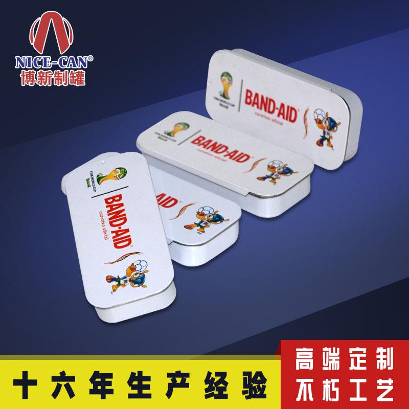 创可贴马口铁盒包装|铁盒厂家提供储物铁罐 NC3057