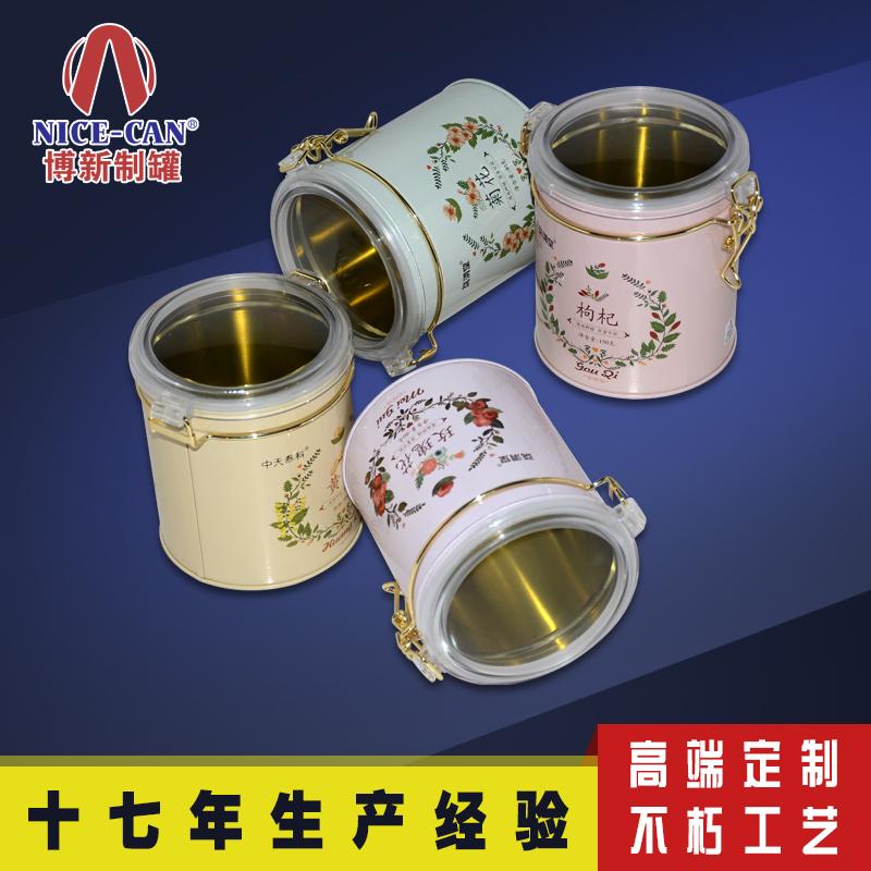 红枸杞铁盒|葡萄干铁罐|山楂铁罐|pvc开窗铁盒 NC2590C