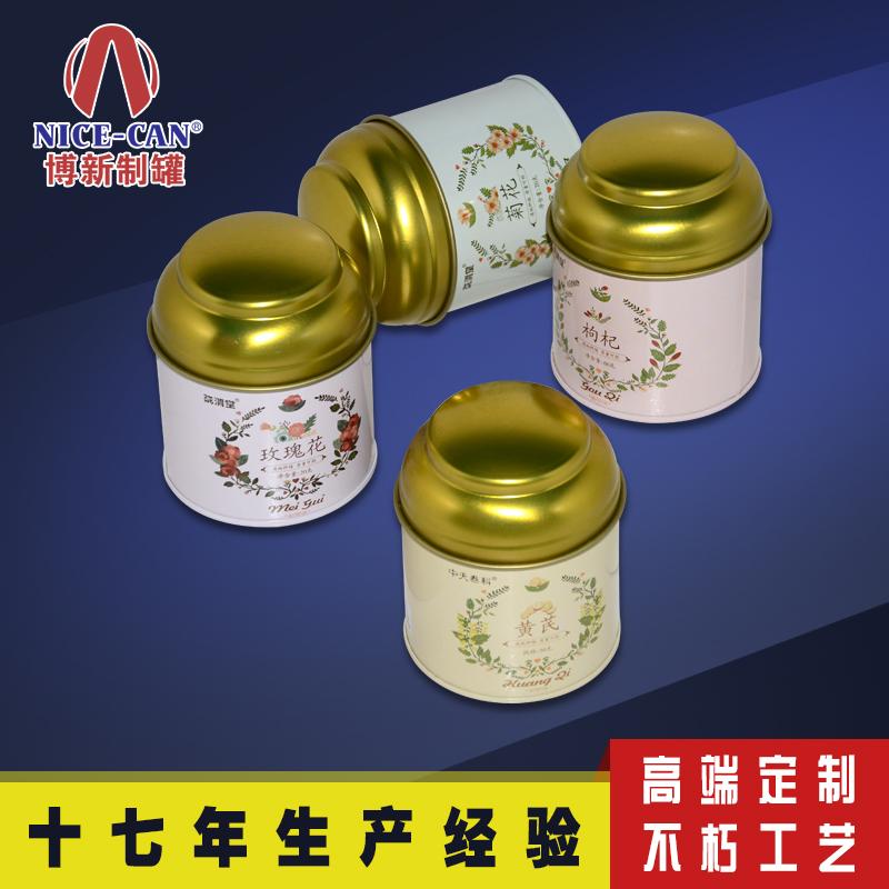 茶叶罐铁罐|小号茶叶铁罐|茶叶铁盒制作 NC2934