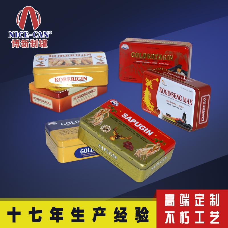 燕窝铁盒|枸杞铁盒包装|阿胶糕铁盒|金属药盒 NC3190