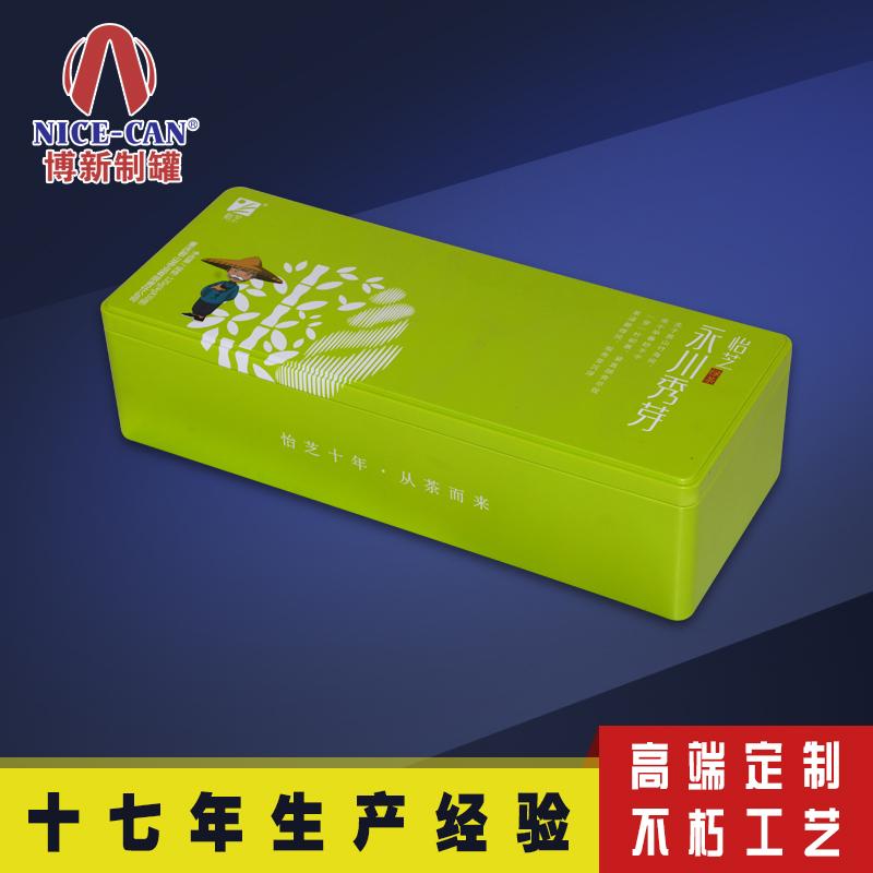 方形马口铁茶叶盒|定做茶叶金属盒|广东茶叶铁盒