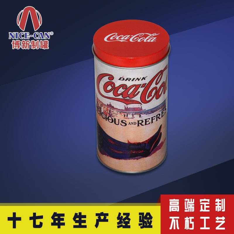 圆形喜糖盒铁盒|牛轧糖铁盒|糖果包装铁盒 NC2252H