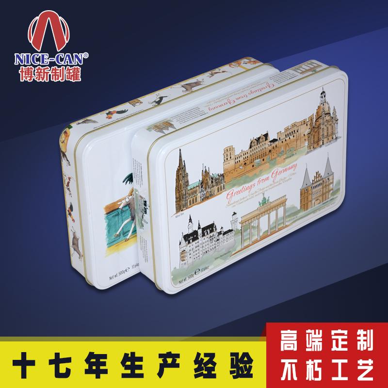 月饼铁盒|中秋节月饼包装盒|4个装月饼盒铁 NC2256