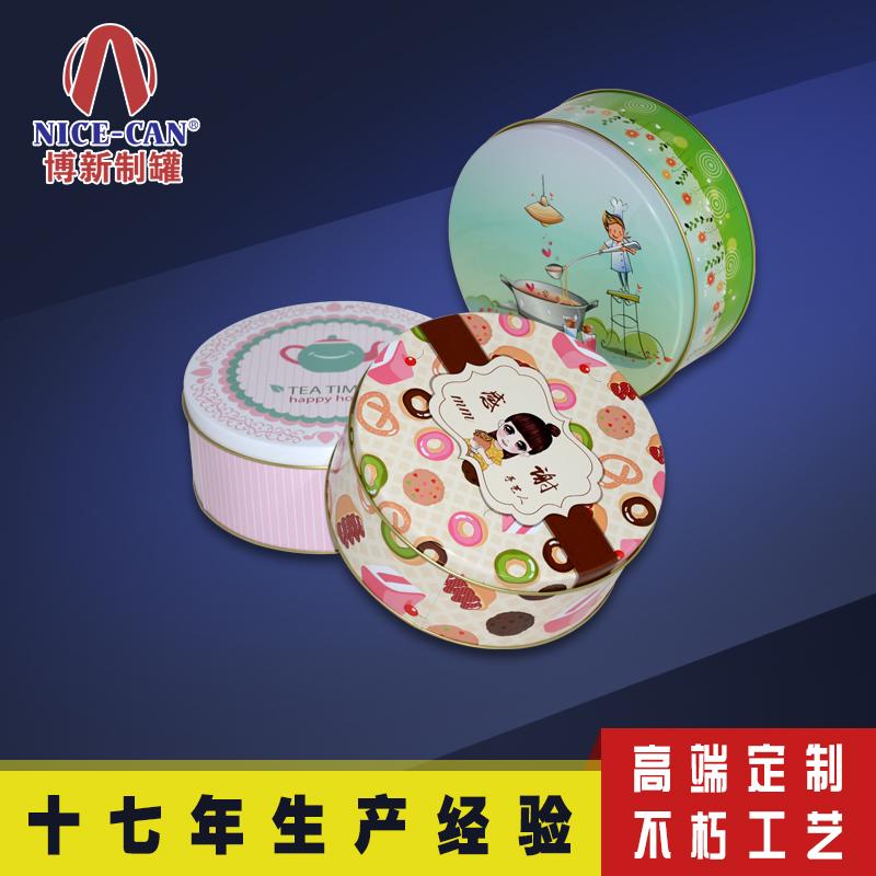 果脯食品金属包装罐|糕点铁盒|桃酥包装铁盒 NC2267