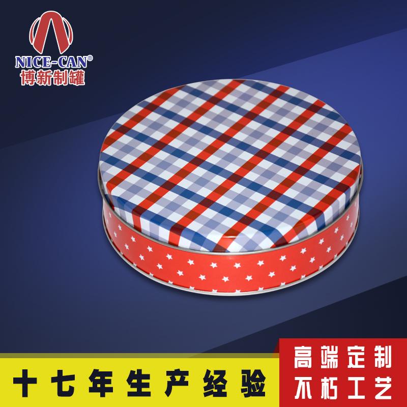 食品金属包装盒|休闲零食铁盒|巧克力铁盒 NC2267S-011