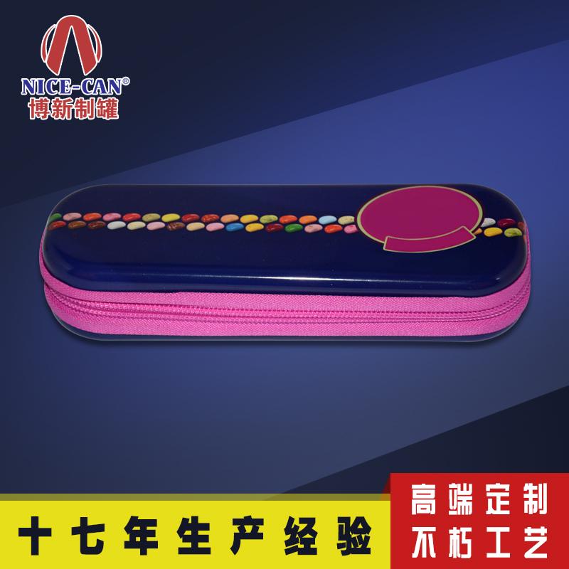 带拉链文具铁盒|金属文具盒|铅笔铁盒 NC2313-006